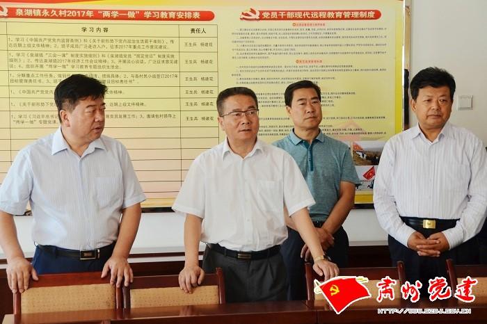 康军在肃州区调研基层党建工作