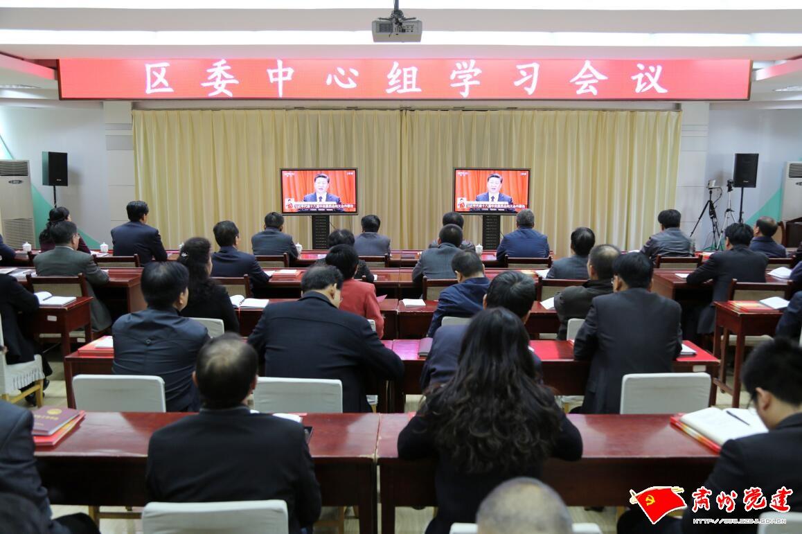 肃州区干部群众积极收听收看党的十九大开幕盛况