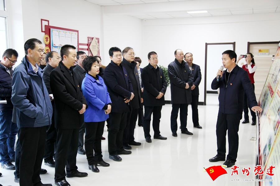 全市第四季度党建观摩现场观摩组在肃州区观摩