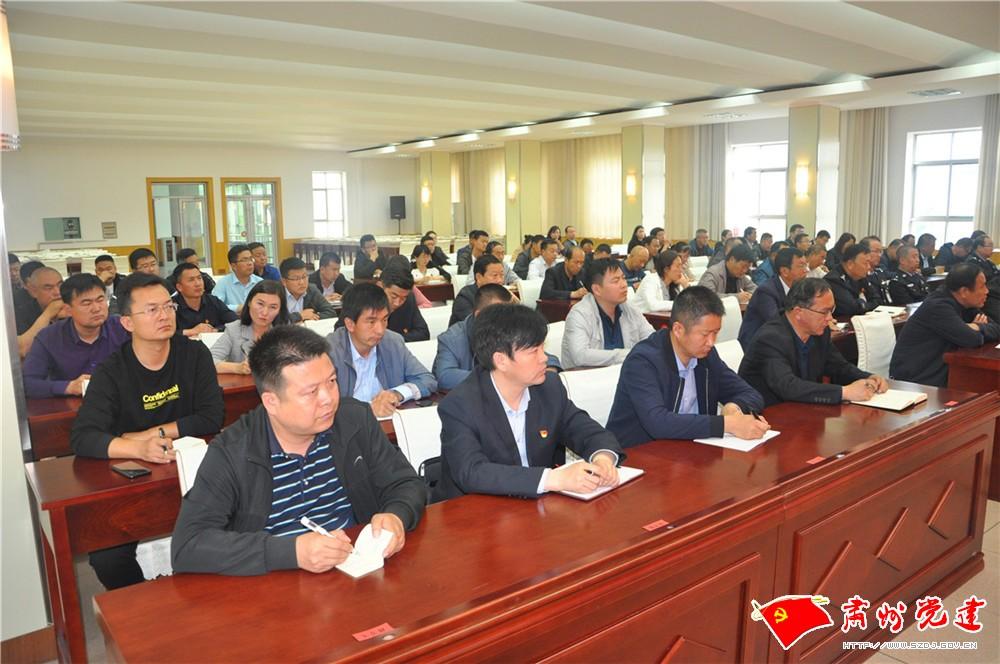 肃州区召开新任职干部任前集体谈话会议