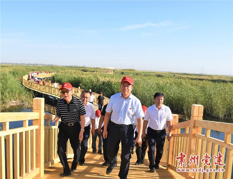 """省级老同志在肃州区开展践行""""不忘初心 牢记使命""""参观考察活动"""