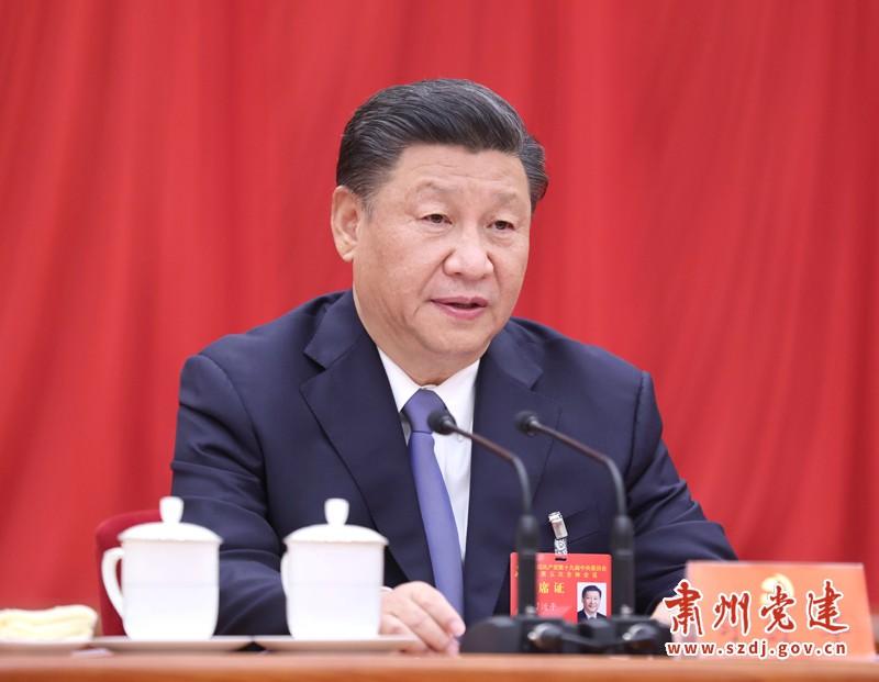 中国共产党第十九届中央委员会第五次全体会议公