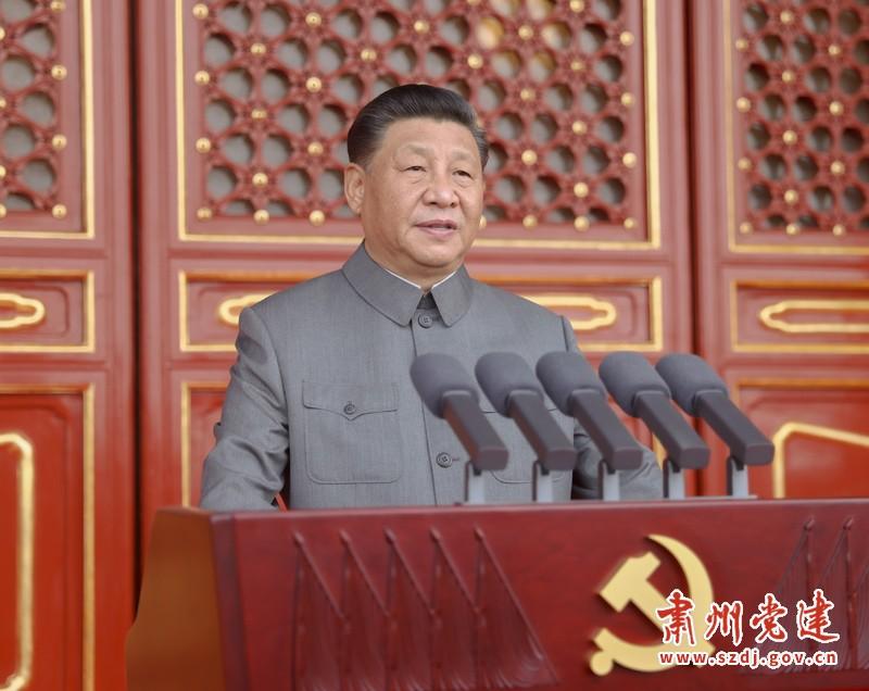 庆祝中国共产党成立100周年大会在天安门广场隆重